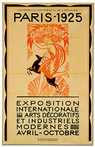Cartel_Expo_Paris_1925.jpg